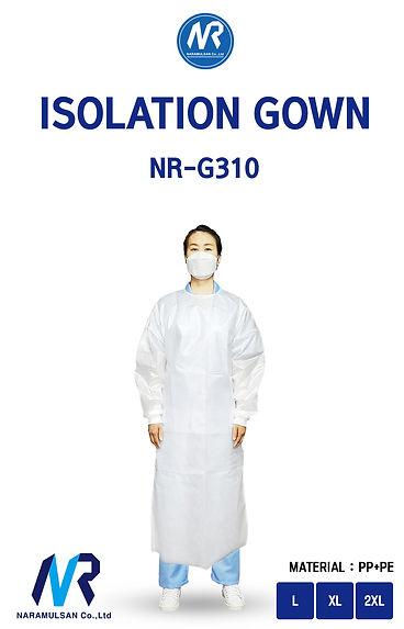사본 -NR-G310(인증마크없음).jpg