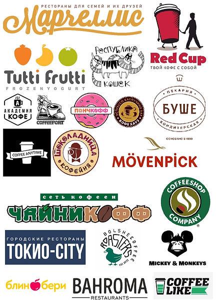 мм кофе лого_page-0001.jpg