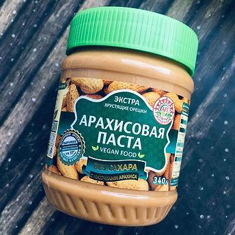 """Арахисовая паста """"Азбука Продуктов"""" Экстра  без сахара с кусочками арахиса 340 г"""