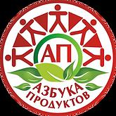 Azbuka_produkrtov.png