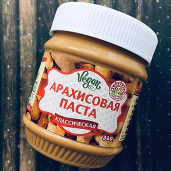 """Арахисовая паста """"Азбука Продуктов"""" классическаякремовая 340 г"""