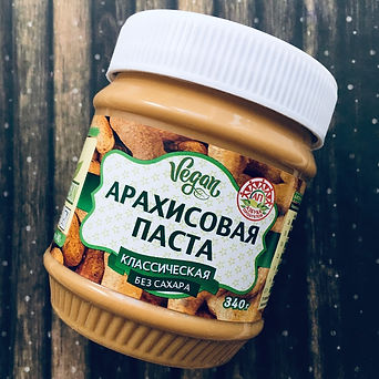 """Арахисовая паста """"Азбука Продуктов"""" классическая без сахара340 г"""