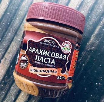 """Арахисовая паста """"Азбука Продуктов"""" Экстра шоколадная340 г"""