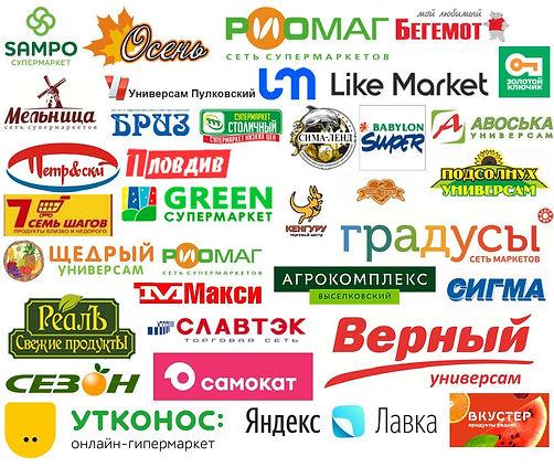 Все лого сок_page-0001.jpg