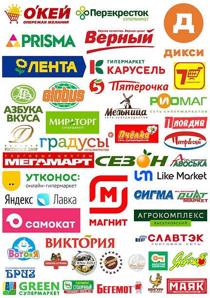 все лого мм сети-1.jpg