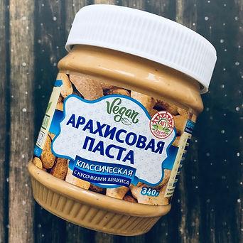 """Арахисовая паста """"Азбука Продуктов"""" классическая  с кусочками арахиса340 г"""
