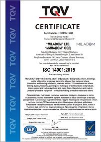 certificate1.PNG