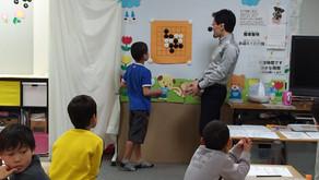 親子囲碁体験会@オアフクラブ石神井公園校