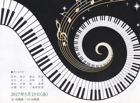 ピアノ4台のコンサート🎵
