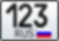 advanced_technology_vgdg.cody_regionov.p
