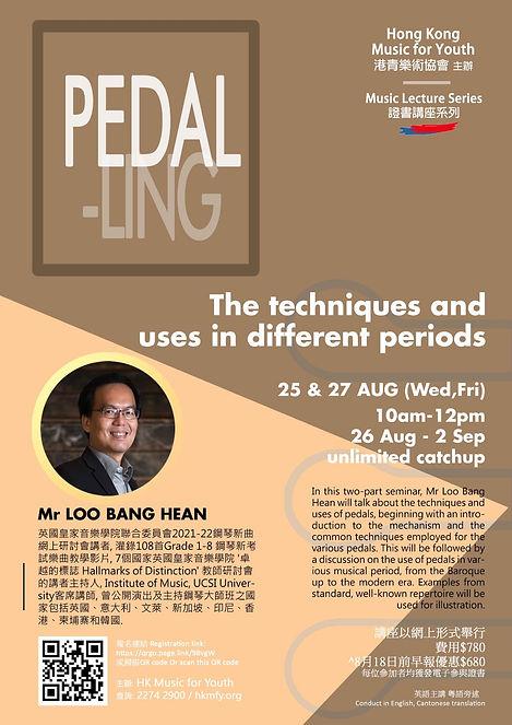 Pedalling poster_edited.jpg