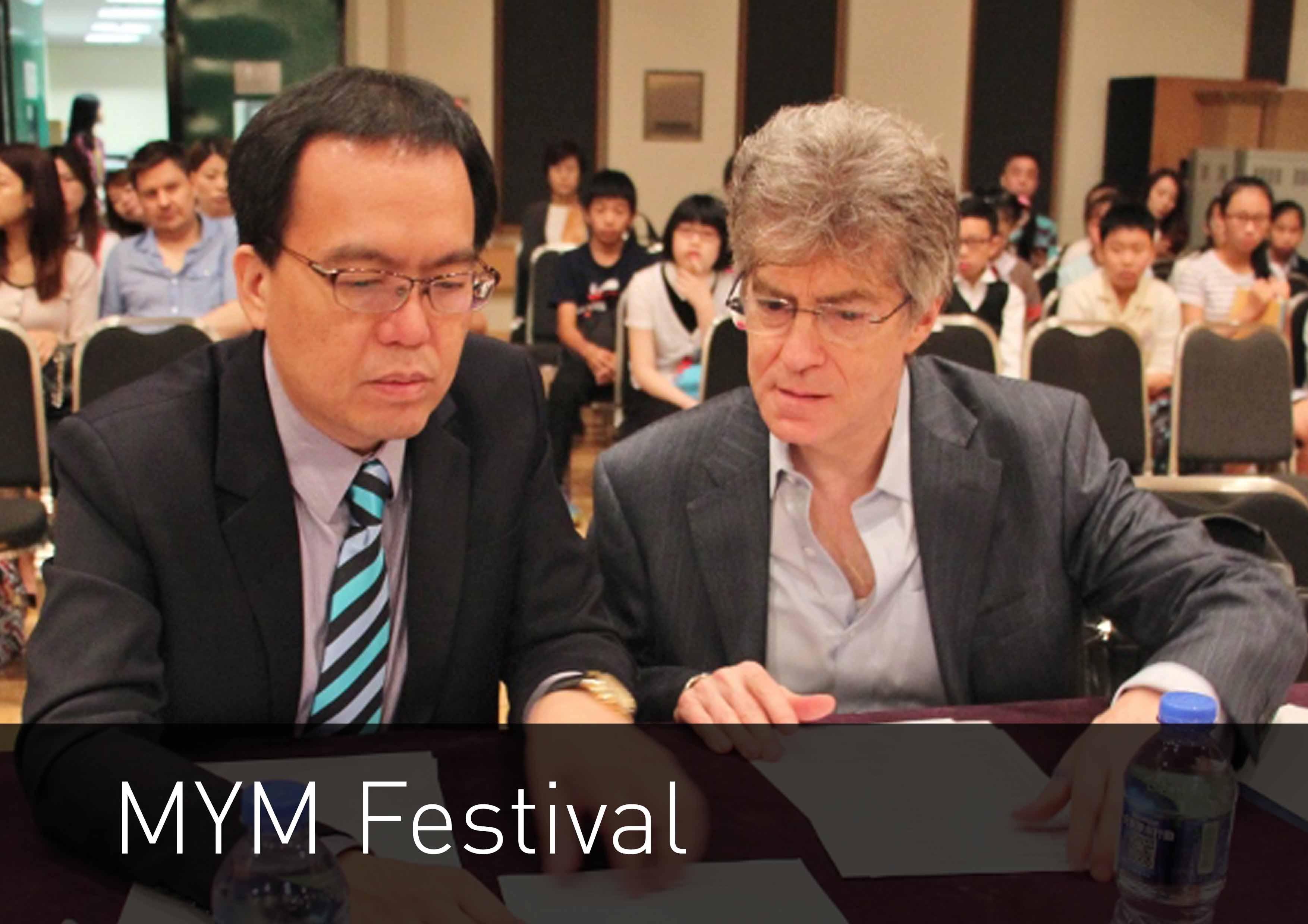 Homepage MYMF