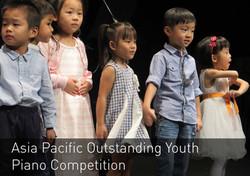亞太傑出青少年鋼琴比賽