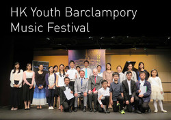 HK Youth Barclampory Music Festival