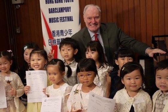 Hong Kong Youth Barclampory Music Festival