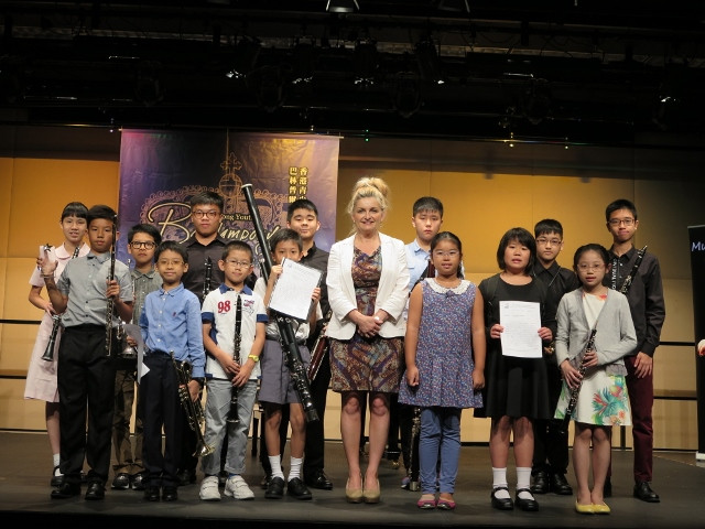 Hong Kong Youth Barclampory Music Festival for piano, strings, winds and vocal students.