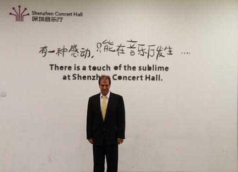 Shenzhen Concert Hall Solo Recital 2014