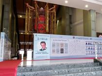 Piano Recital Dongguang, 2018