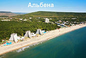Albena_resort.jpg