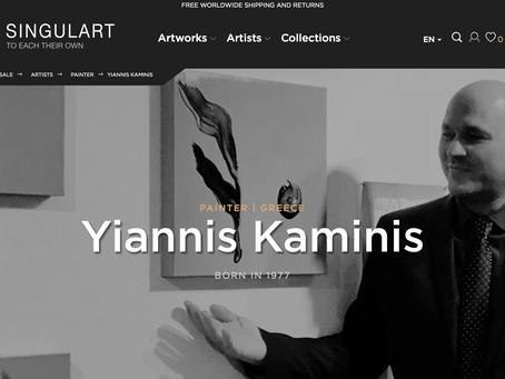 International platform Singulart hosts Yiannis Kaminis