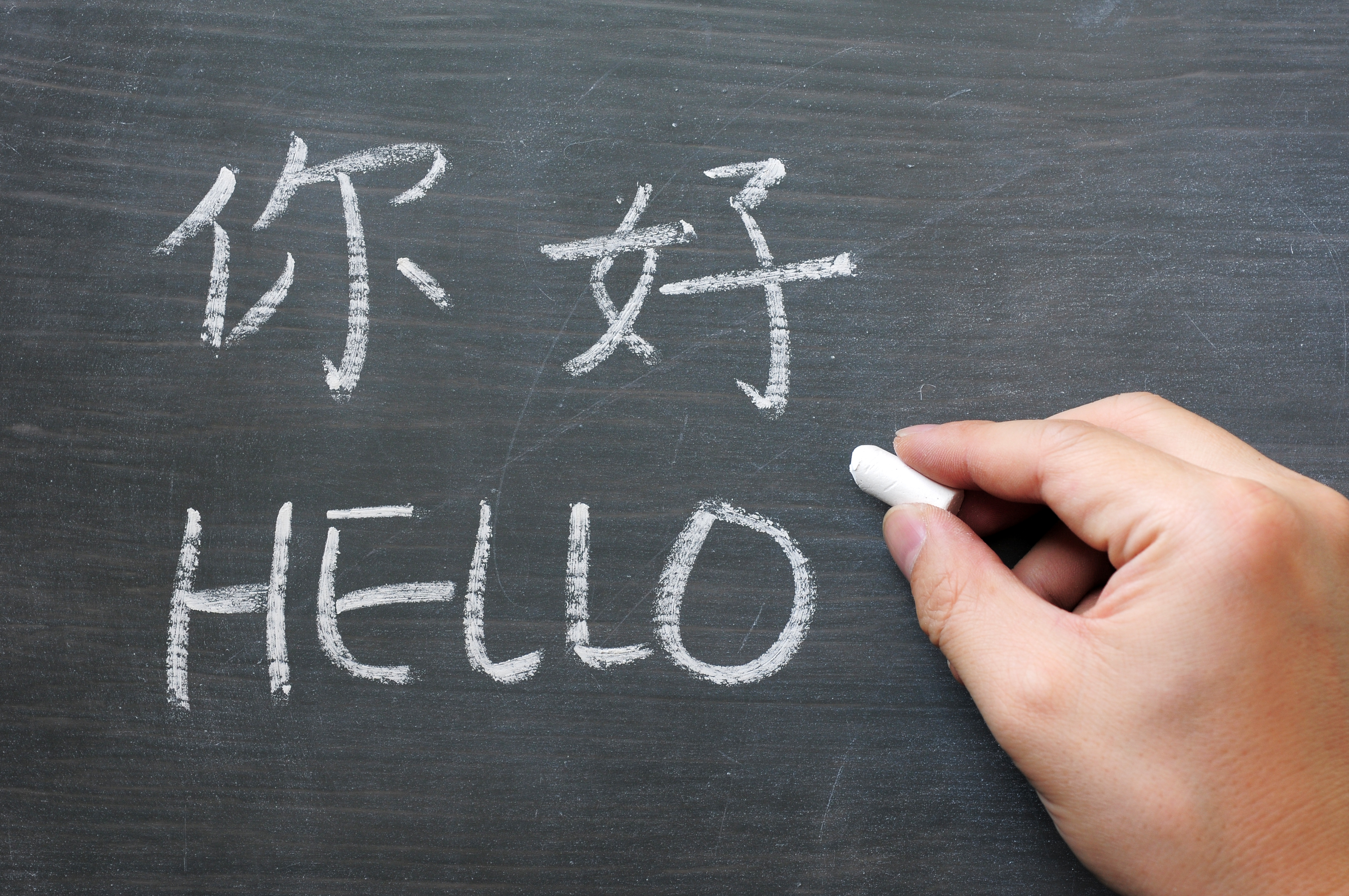 English Classes for Chinese