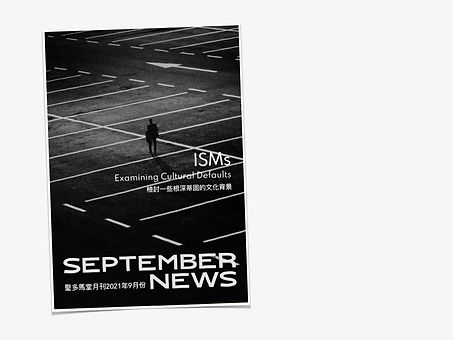 202109_news cover TC.jpeg