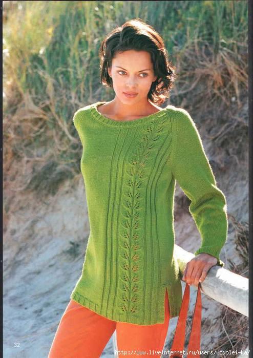 Пуловер с ассиметричной дорожкой