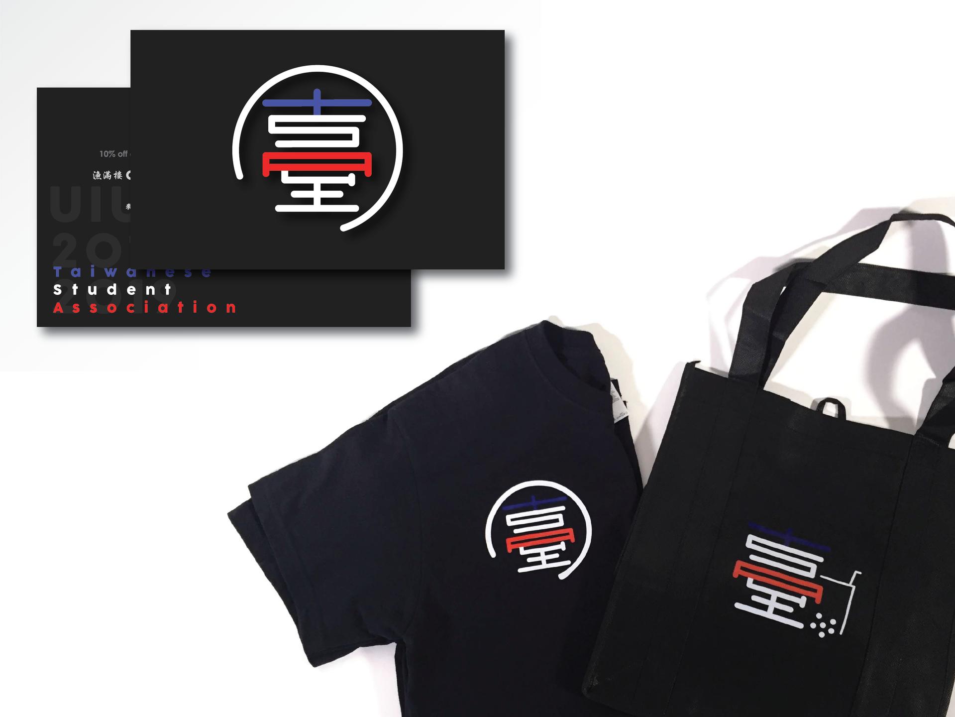Taiwanese Student Organization Brand Design