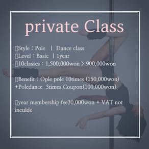 개인레슨 및 연간회원 등록 특전 (Private lesson and annual pass special)