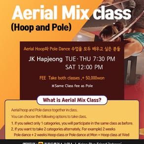 8월 신규수업 및 개인강습 안내 (New combination class and private lesson special)