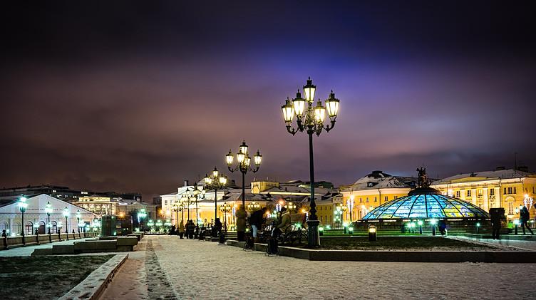Moskau, - Manege