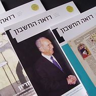 ICP_Magazine_1.jpg