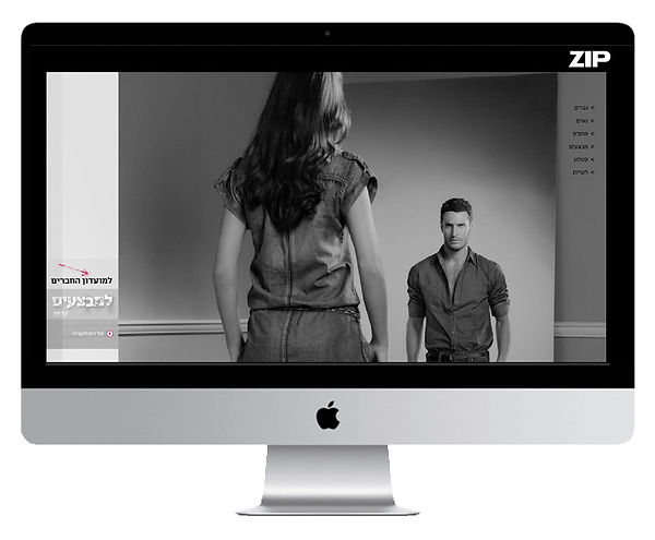 ZIP_Web_1.jpg