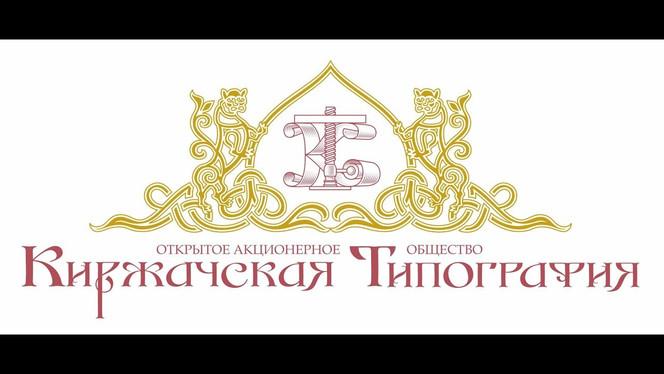 Выставка антикварных дипломов