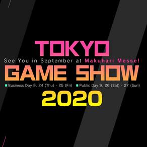 Tokyo Game Show 2020 Online | Revelada a programação oficial da transmissão do evento