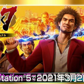 Yakuza: Like a Dragon | Versão para PS5 será lançada em 2 de março de 2021