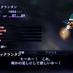 Shin Megami Tensei III: Nocturne HD Remaster | Atualização corrige bugs e adiciona recursos