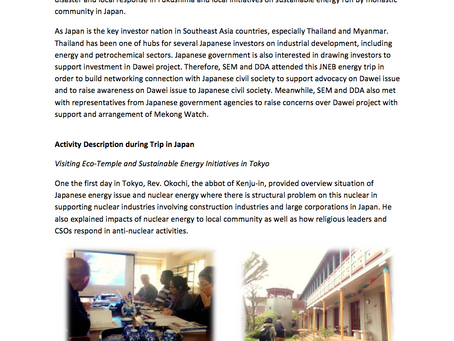 Brief Report on JNEB Energy Tour in Fukushima and ICE in Seoul	–Submitted to AFSC