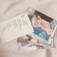 Lyrics card