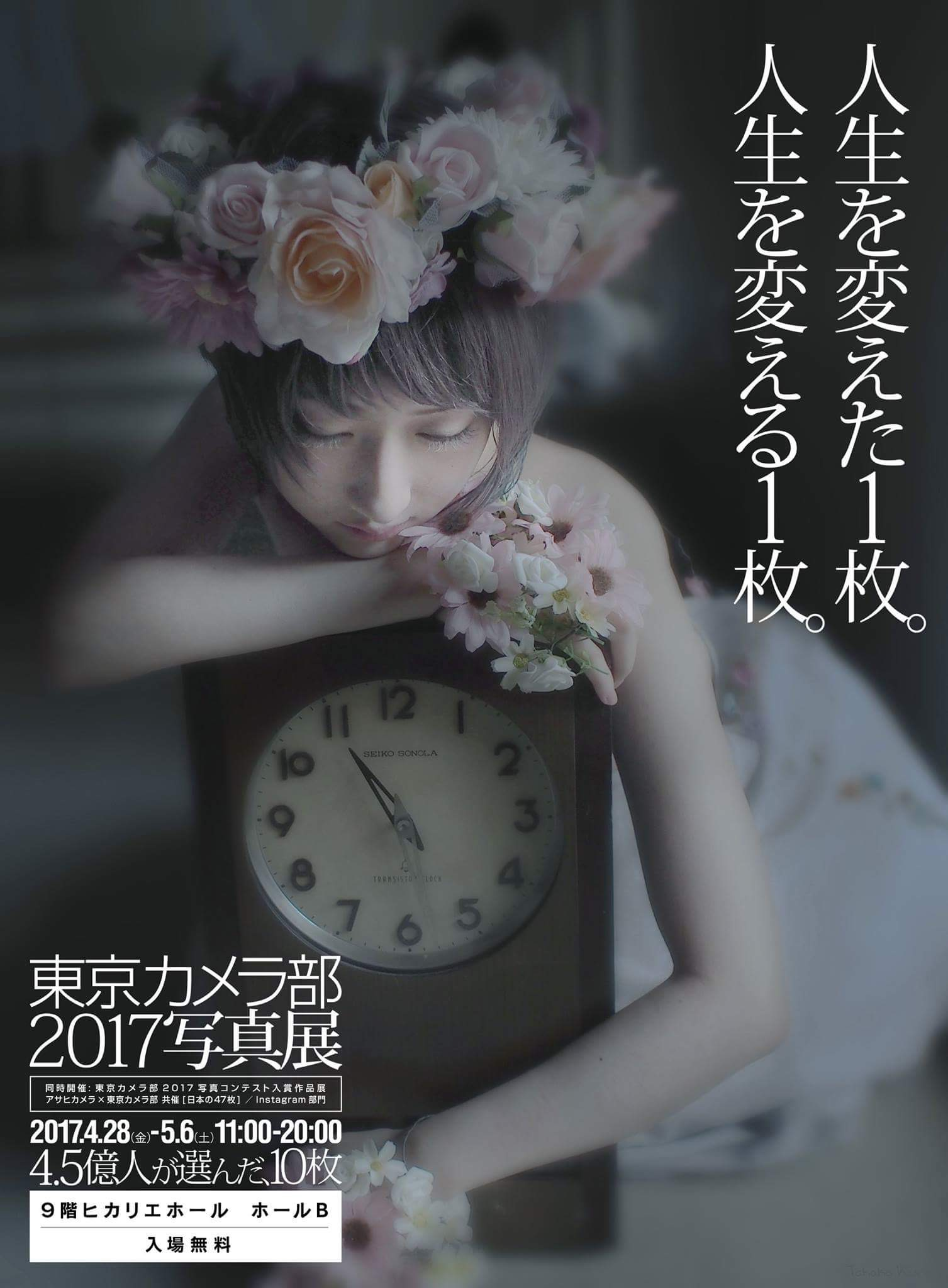 東京カメラ部 展示写真
