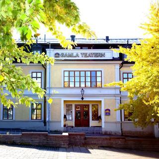 Hotell Gamla Teatern, Östersund.
