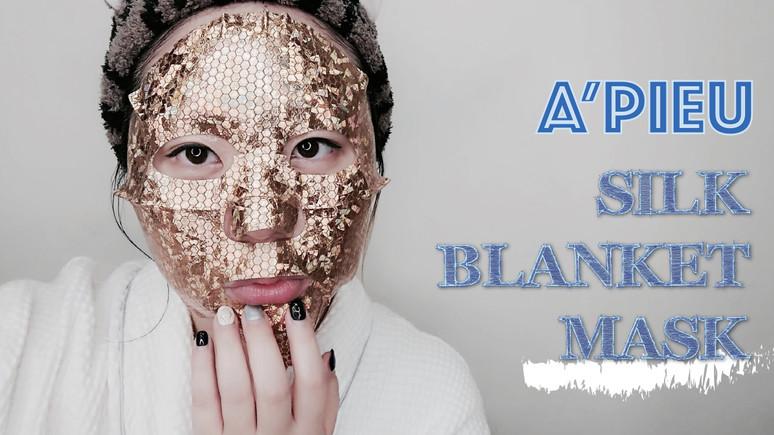 VIDEO ᴴᴰ A'PIEU 三層結構 鎖緊精華液 蠶絲面膜 SILK BLANKET MASK|AiNa 愛娜