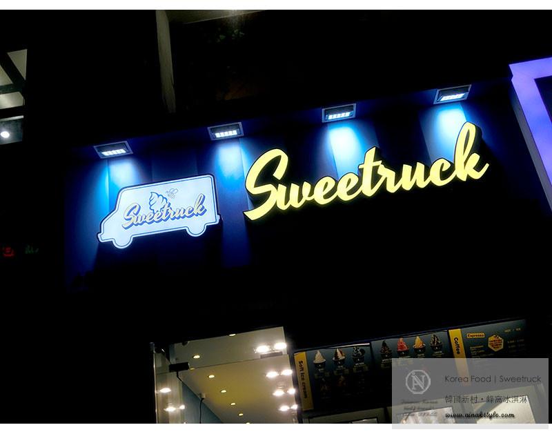sweetruck_002.jpg