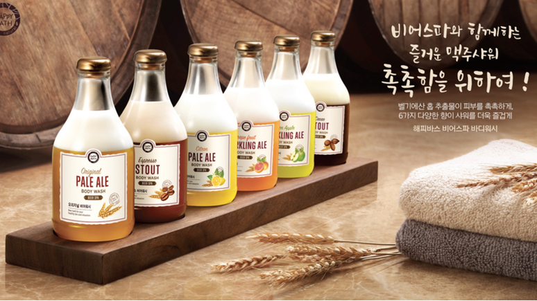 "Cosmetic|這不是喝的啦!韓國最新""啤酒沐浴""系列 해피바스 비어워시|My Shopping LIST"