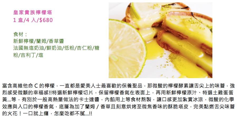 Screenshot 2015-02-11 at 11.21.56 上午.png