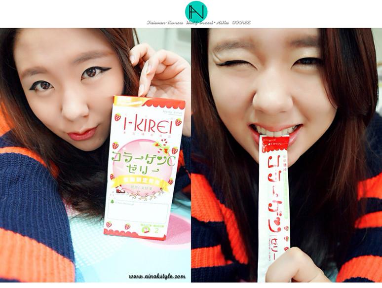 BeauTy ♡ 聖誕節也要吃出內在美 i-KiREi膠原C美妍凍-冬季新品|體驗