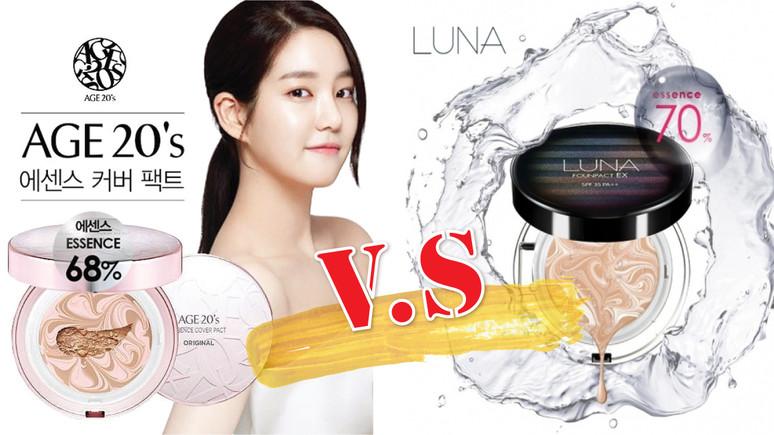 VIDEO ᴴᴰ MakeUp LUNA v.s AGE20's 韓國氣墊凝霜大評比 LUNA v.s AGE20's 에센스 커버 팩트 비교