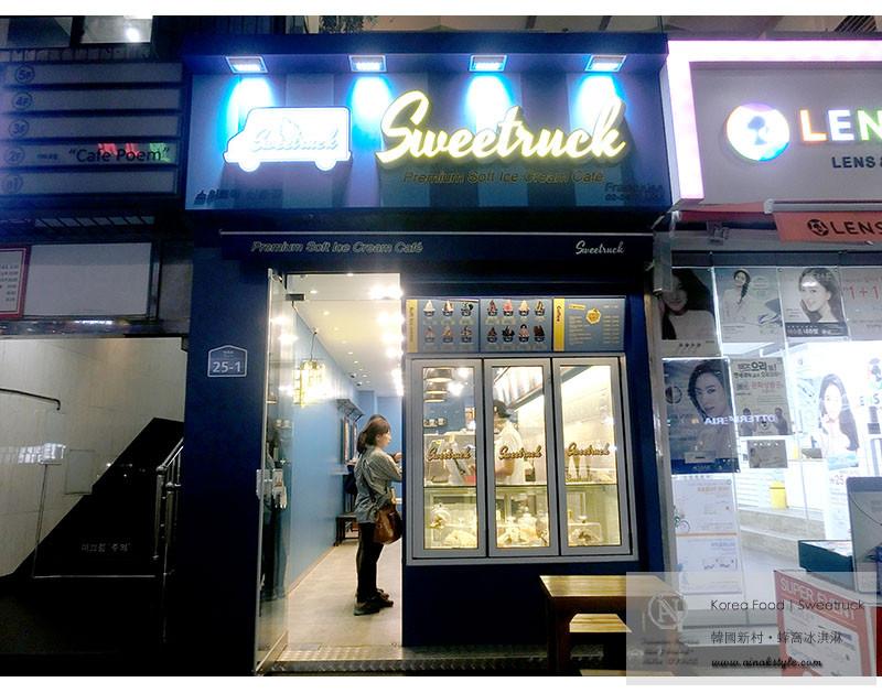 sweetruck_003.jpg