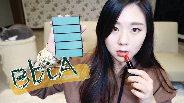 VIDEO ᴴᴰ MakeUp BbiA 綠殼霧面唇膏試色 삐아 라스트 립스틱