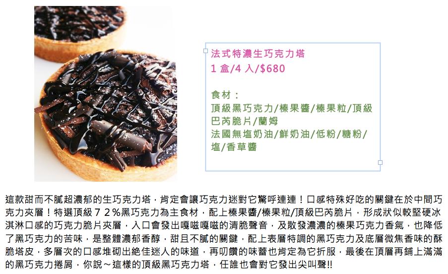 Screenshot 2015-02-11 at 11.21.07 上午.png